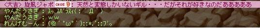 Maple130128_230152.jpg