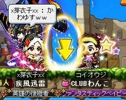 Maple130311_200811.jpg