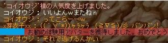 Maple130311_202401.jpg