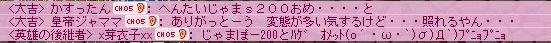 Maple130323_225628.jpg