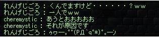 Maple130328_192325.jpg