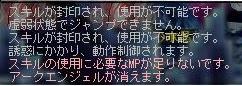 Maple130410_160007.jpg