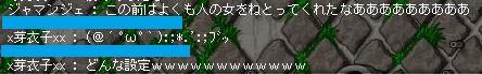 Maple130414_004434.jpg