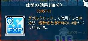 Maple130416_144513.jpg