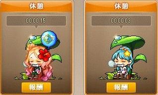 Maple130417_002016.jpg