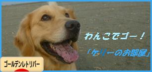 kebana_20120801072856.png