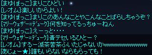 2012_06_02_LaTale SS4525