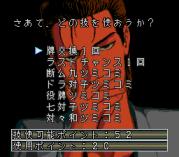 Jantei Monogatari_04
