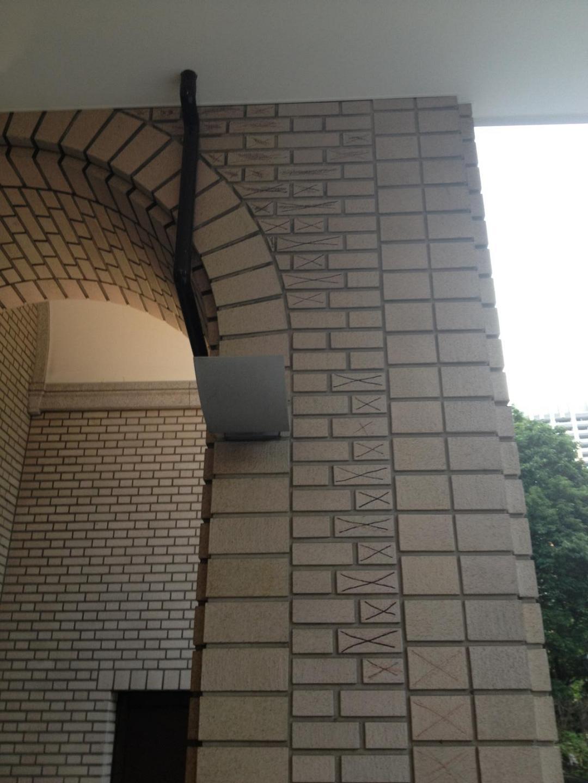 如水会館の入口のタイル