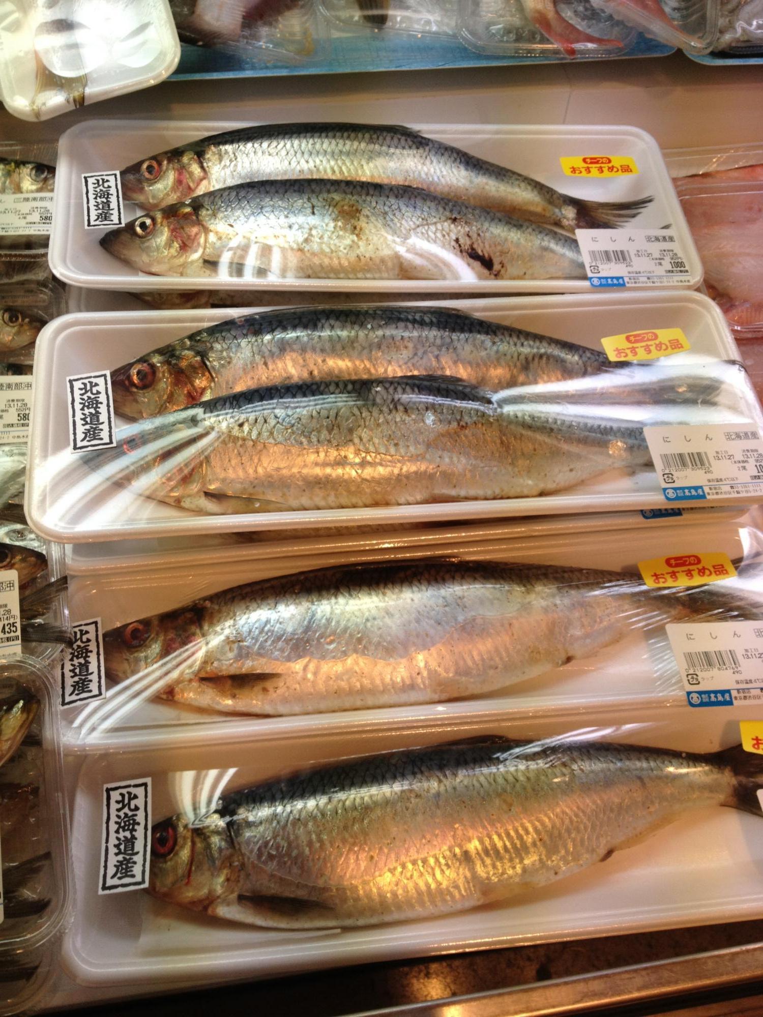 タカシマヤ鮮魚部のニシン