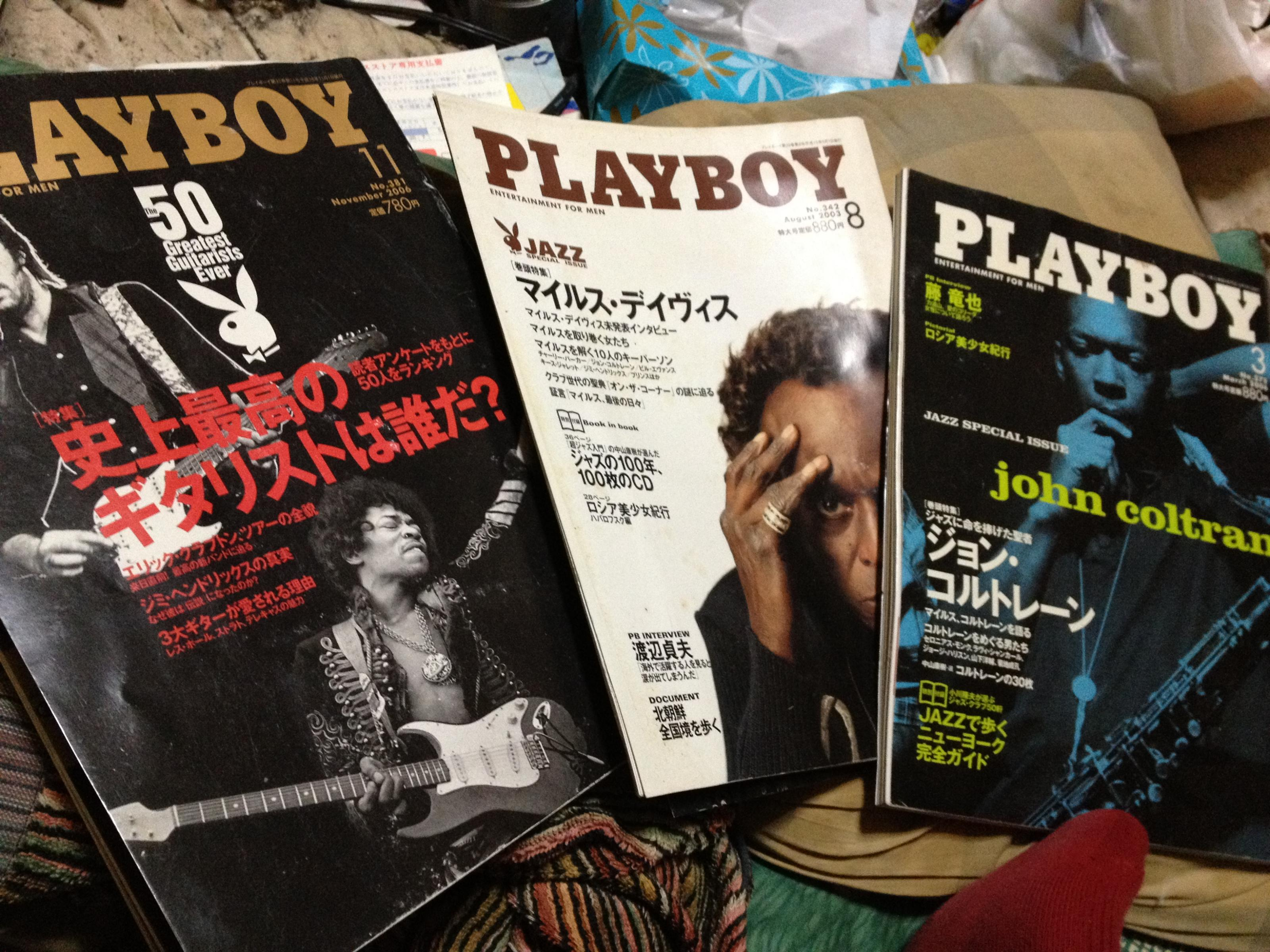 PLAYBOY誌