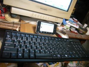iPhone4Sさんシステム
