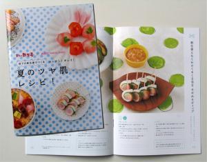 岩下食品 夏のツヤ肌レシピ!