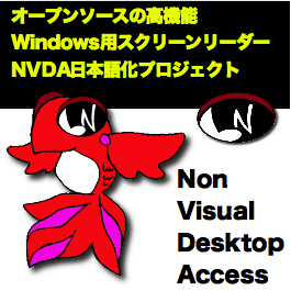 NVDA_JP