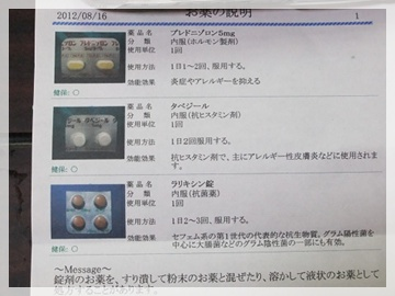 sDSCF0033.jpg