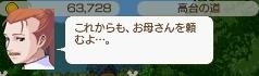 2_20130107011040.jpg