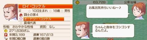 3_20130107012143.jpg