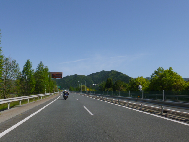 P1020105.jpg