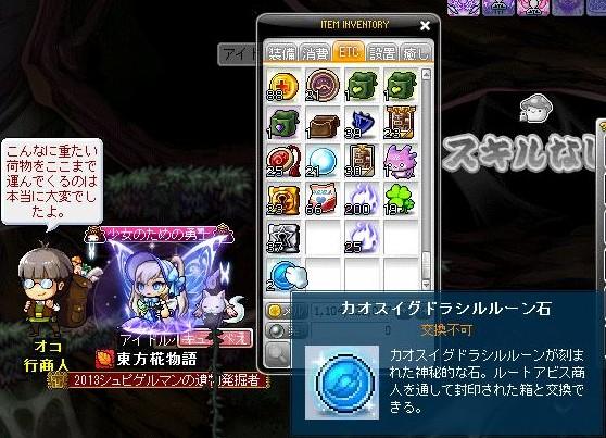 Maple130406_160358.jpg
