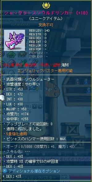 Maple130410_214053.jpg