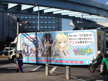 C83_anime02