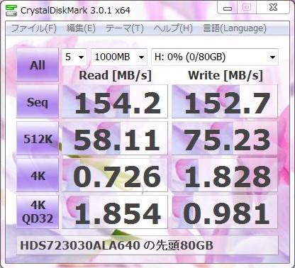 HDS723030ALA640_01