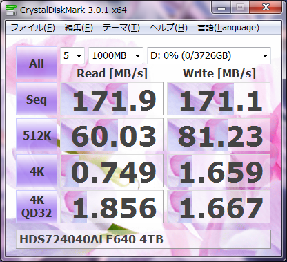HDS724040ALE640_02