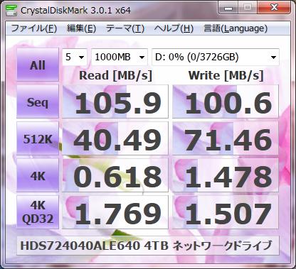HDS724040ALE640_03