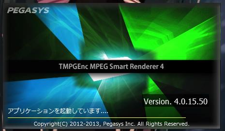 Tmpgenc mpeg smart renderer 4 activation code