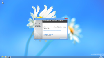 win8_desktop