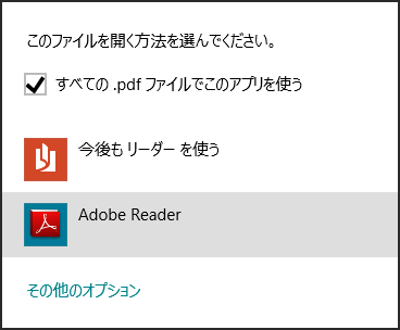 win8_pdf_03