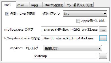 x264guiEx_update_05
