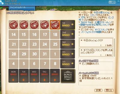 20120511_00.jpg