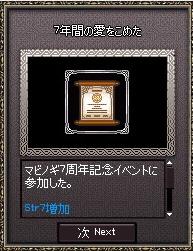20120511_02.jpg