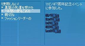 20120511_03.jpg