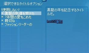 20120511_04.jpg