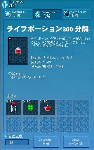 20120531_01.jpg