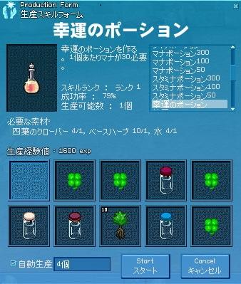 20120531_03.jpg