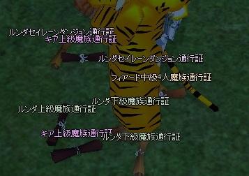 20120531_06.jpg