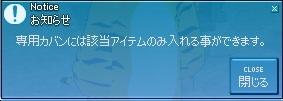 20120531_07.jpg