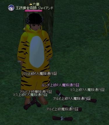 20120604_02.jpg