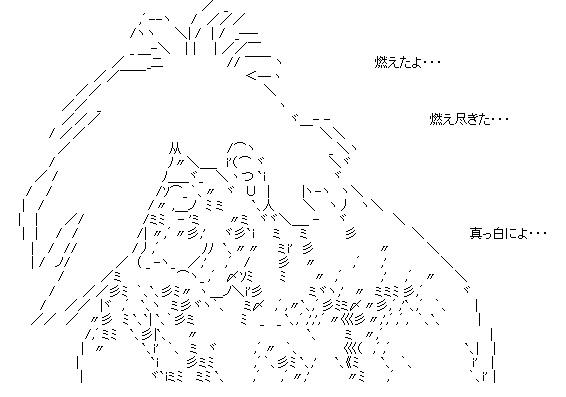 20120617_01.jpg