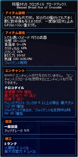 20120621_03.jpg