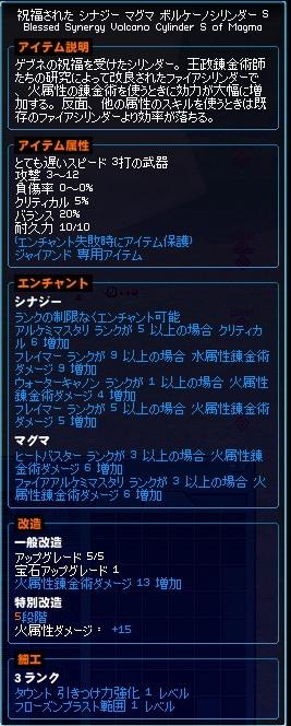 20120621_04.jpg