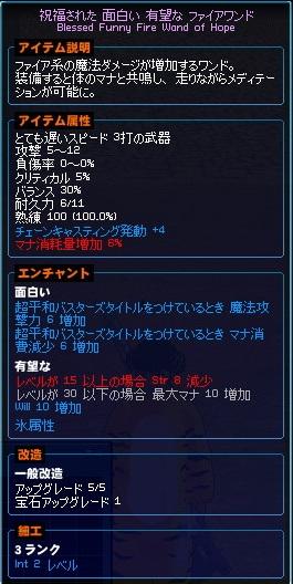20120621_08.jpg