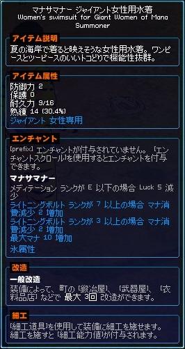 20120621_09.jpg
