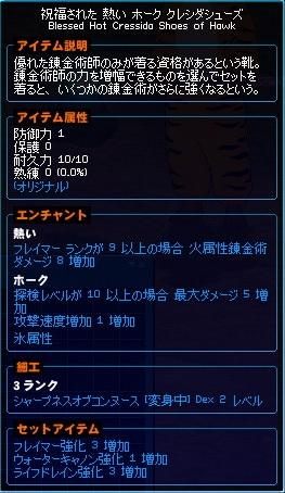 20120624_04.jpg