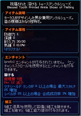 20120624_09.jpg