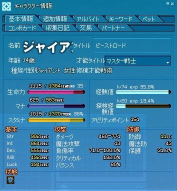 20120720_02.jpg