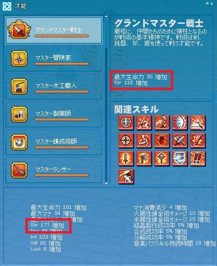 20120728_after01.jpg